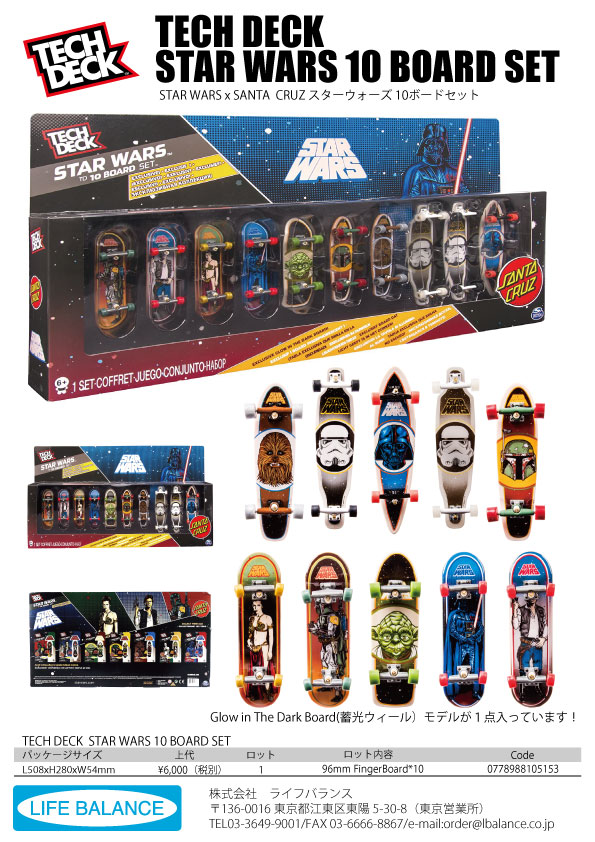 TECH DECK Star Wars 10 Set