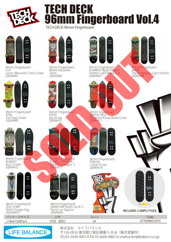TECH DECK 96mm Fingerboard Vol4