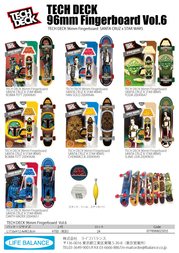 TECH DECK 96mm Fingerboard Vol6